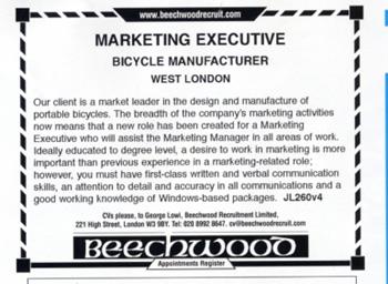 Recruitment advert