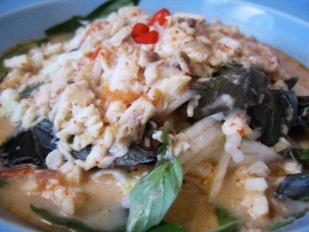 Fish Curry Noodle Soup