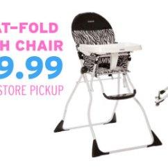 Zebra High Chair Il Mondo Del Bambino Baby Cosco Flat Fold 29 Free Store Pickup Simple Coupon