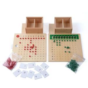 Multiplication et Division board - Montessori