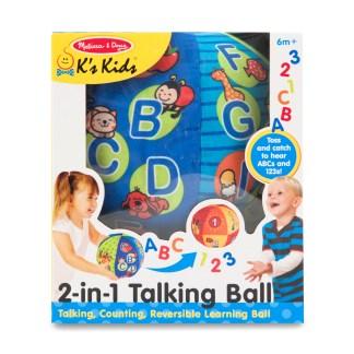 2 en 1 boule parlante