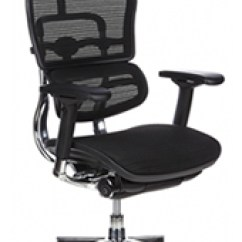 Ergonomically Correct Chair Accent Chairs With Ottoman Ergonomic Office Information Simply Ergohuman Head Rest