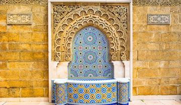 How Moroccan fountains Are Made