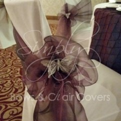 Chair Covers For Hire South Wales No Sew Pockets Wedding And Planning Cumbria - Gallery Armathwaite ...