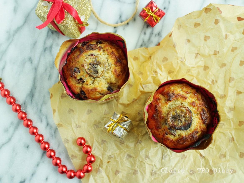 banana-yogurt-muffin-03.jpg