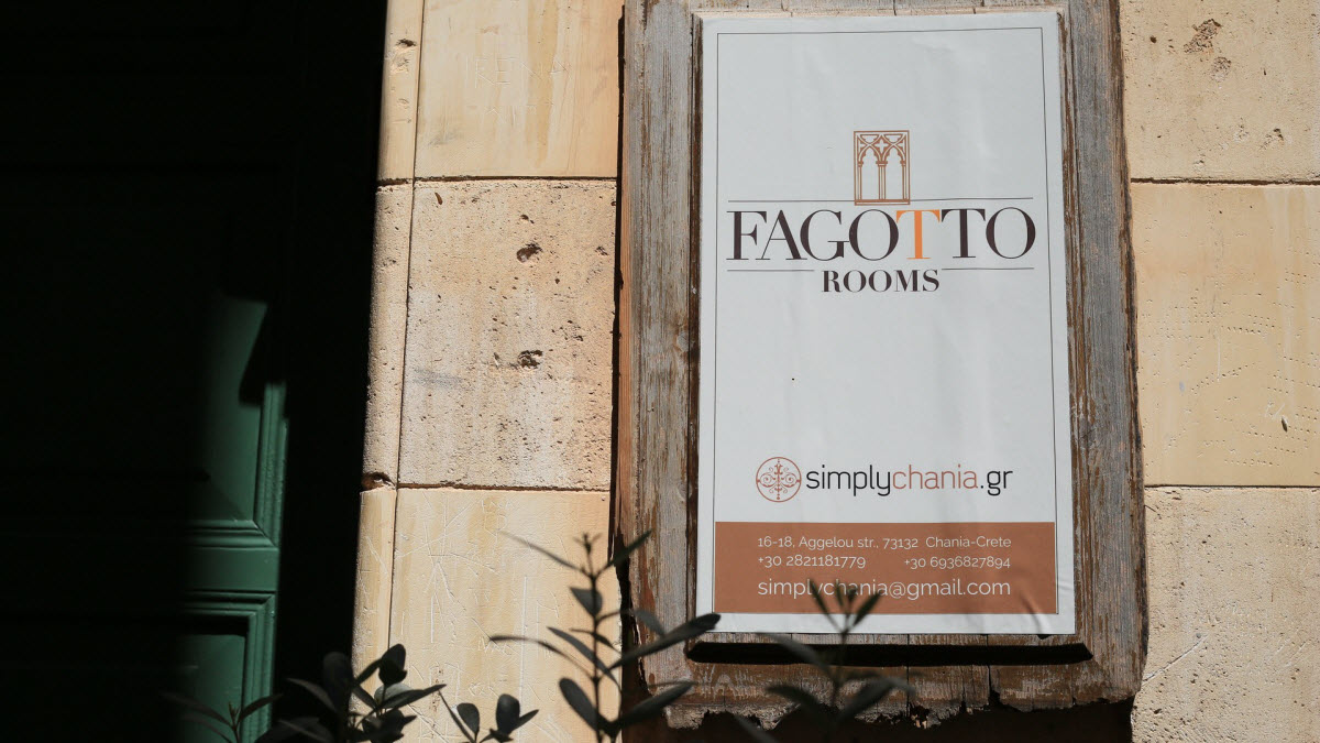 Fagotto Art Residences - Top Floor Suite - Exterior