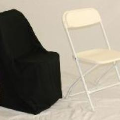 Chair Covers Under $1 Coffee Chairs Design Simply Elegant Weddings Cover Rentals, Wedding Weddings, Supplies ...