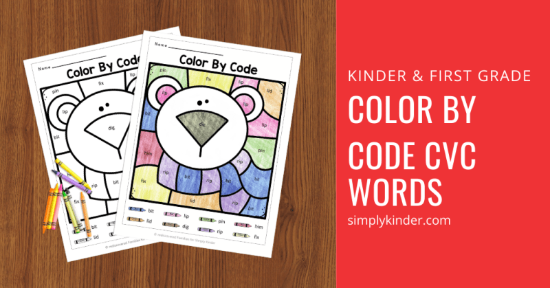 Color  by Code worksheets