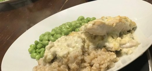 Baked chicken over rice with a side of easy Costco edamame beans... so simple.