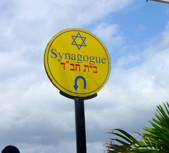 Synagogue Sign, Cozumel, Mexico