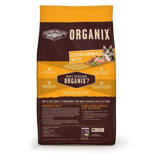 Organix chicken & brown rice dry cat food review by simplypets.com 2018 as one of the best natural cat foods on the market