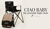 Ciao Baby The Portable High Chair | Upcomingcarshq.com