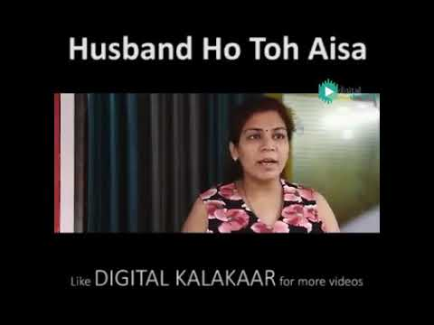 Husband ho to aisa :)