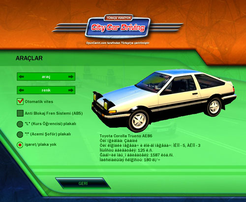 Toyota-Corolla-AE-86