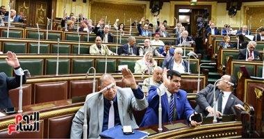 البرلمان يوافق نهائيا على الموازنة العامة للدولة لعام 2018/2019