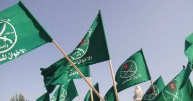 الحروب النفسية سلاح جماعة الإخوان الإرهابية لتدمير مؤسسات الدولة.