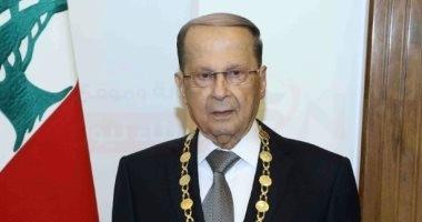 الرئيس اللبنانى يؤكد رغبة بلاده التمديد لقوات اليونيفيل للمساهمة فى حفظ الاستقرار بالجنوب