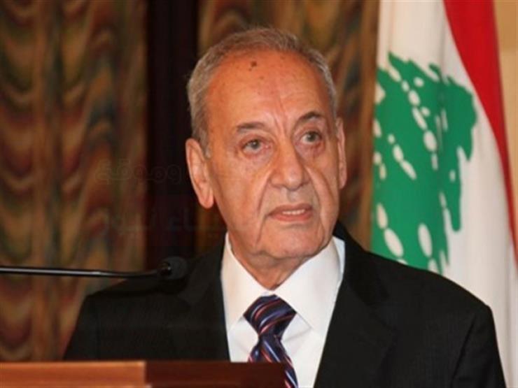 بري يعتذر عن عدم تقبل تهاني عيد الأضحى بسبب الأوضاع في لبنان