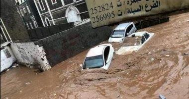 ارتفاع حصيلة ضحايا فيضانات الصين إلى أكثر من 300 شخص