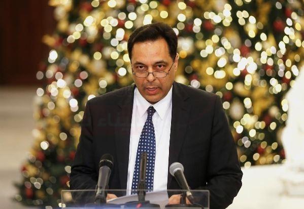 رئيس حكومة تصريف الأعمال اللبنانية يرفض دعوة رئيس الجمهورية لعقد اجتماع للوزراء لعدم دستوريتها