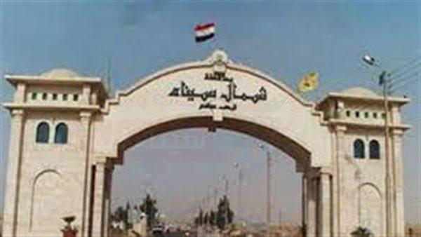 """980 وحدة سكنية في شمال سيناء ضمن مبادرة """"سكن لكل المصريين"""""""