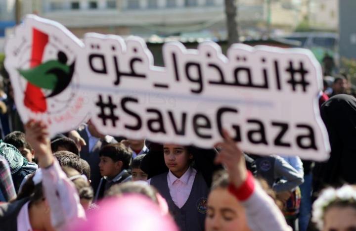 عشرات التجار الفلسطينيين يحتجون على تشديد إسرائيل حصار غزة