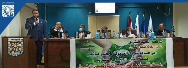 نائب محافظ جنوب سيناء تحضر جلسة التشاور المجتمعي لإنشاء خطوط انتاج بترول جديدة بالمحافظة