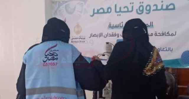 صندوق تحيا مصر يطلق المبادرة الرئاسية نور حياة فى جنوب سيناء.. صور