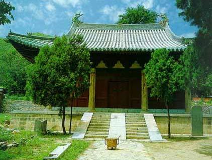 Chu Zu An (lit. Originator Hall), named after the legendary founder of Shaolin gongfu Bodhidharma