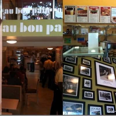 Cafe Au Bon Pain and A Yummy Mugcake