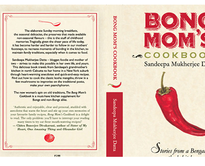 BongMom Cookbook Review and a Giveaway