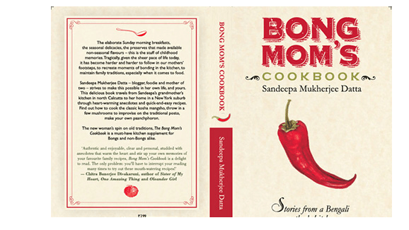 Bongmom Cookbook