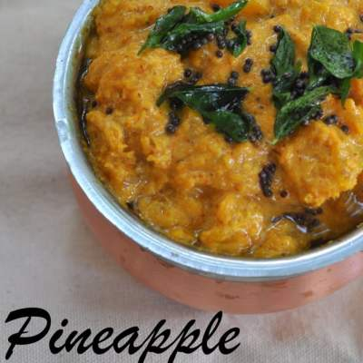 Onam Recipes : Pineapple Pachadi