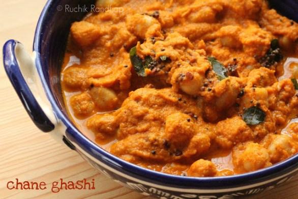 Chane-Ghashi-3-1