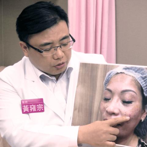 [新聞報導]週年慶保養品放過期 變質皮膚更差