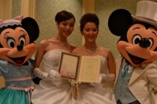 Mickey y Minnie son testigos de boda gay