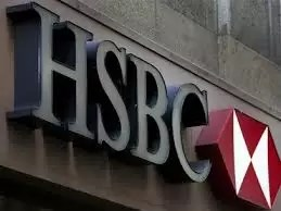 HSBC bajo la lupa: investigación por lavado de dinero