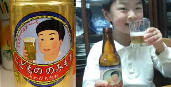 Crean cerveza para niños
