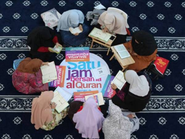 Dengan membaca dan menikmati keajaiban al-Quran serta memahami mesej daripada ALLAH, WUIF berharap cara fikir ummah dapat diluruskan berpandukan al-Quran.