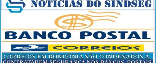 CORREIOS SÃO CONDENADOS A CONTRATAREM SEGURANÇA NOS BANCOS POSTAIS