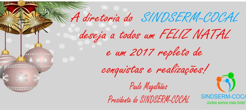 RECESSO: NATAL E ANO NOVO 2017