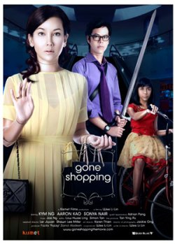 Gone Shopping Poster