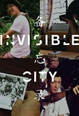 invisiblecity.jpg