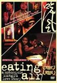 eatingair1.jpg