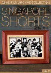 singapore_shorts2.jpg