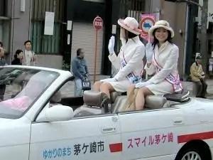 茅ヶ崎市も姉妹都市です