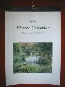 p-flower1