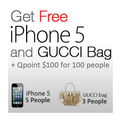 Qoo10 FREE iPhone 5 week3