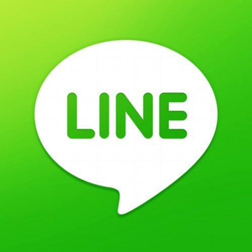 StarHub LINE