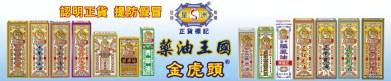 banner-b_jpg